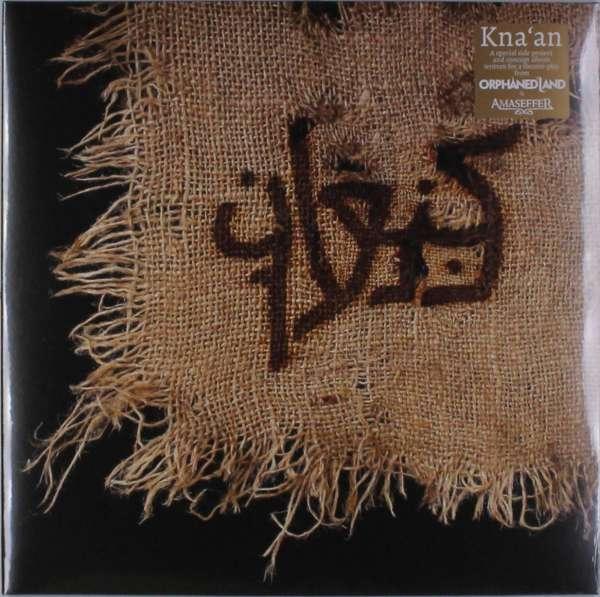 Orphaned Land & Amaseffer – Kna'an