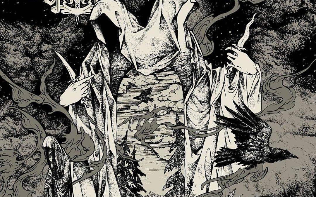 Аркона / Arkona – Храм / Temple