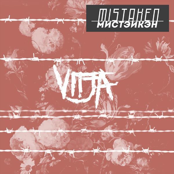 Vitja – Mistaken