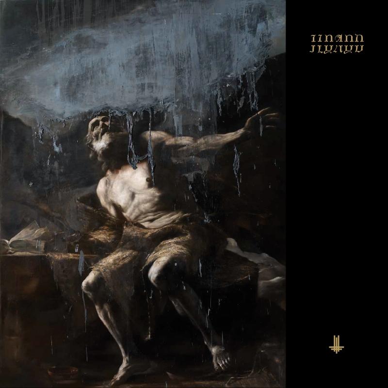 Behemoth – I Loved You At Your Darkest (ILYAYD)