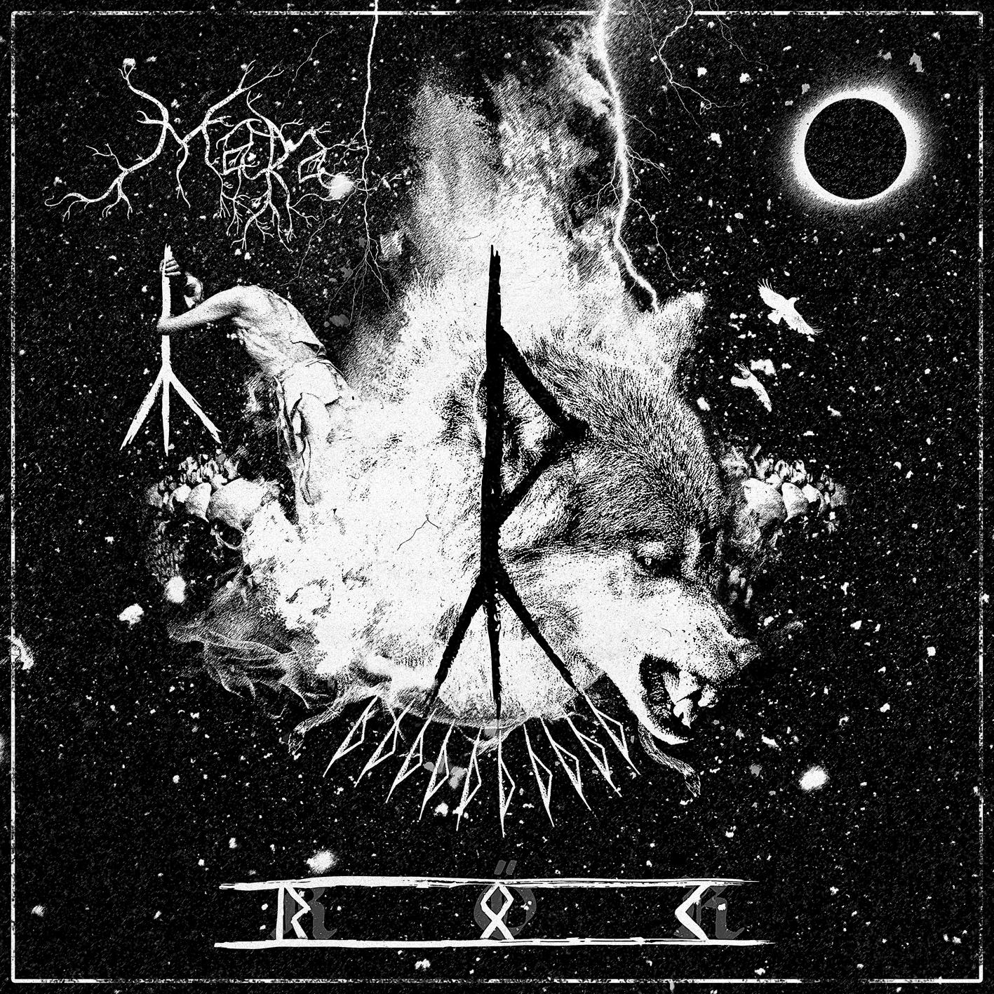 Mara – Rök